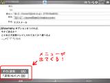 SendNow_custom1.png