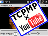 TCPMPflv.png