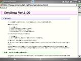 SendNow_download1.png