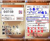 20070724_AlarmClock1.png