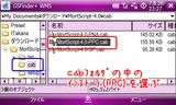 MortScript_dl4.png