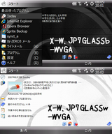 X-W.JP7GLASS-WVGA.png