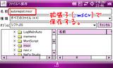MSCR_dl5.png