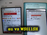 WS011SH_au.png