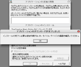 MagicButton_2.install5.png