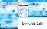 lamune