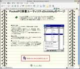 DicUtility_download.jpg