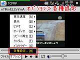 TCPMPflv_ext1.png