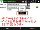 TCPMPflv_0.2paste.png