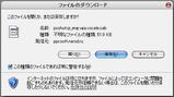 psShutXP_1.download2.png