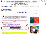TCPMPflv_download1.png