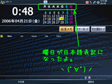 rlCalendar_japanese1.png