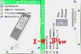 X-W.JP6w.png