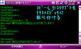 MSCR_dl3.png