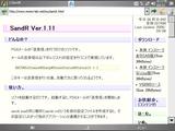SandR_download1.png