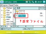 rlToday_options5_1.png