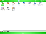 rlCalendar_install2.png