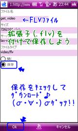 MOBYTUBE_dl_2.png