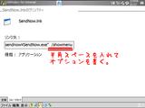 SendNow_custom3.png