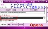 MortScript_dl1.png