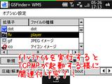 TCPMPflv_relation5.png