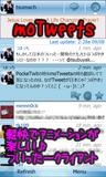 moTweet