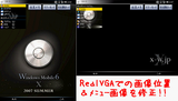 X-W_RealVGA.png