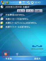 psShutXP_3.setting3.png