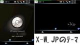 X-W.JPのテーマ