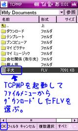 MOBYTUBE_dl_4.png