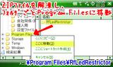 RfLedRestrictor_download2.png