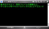 20070722_4_ZeroGoEditor.png