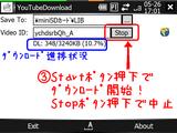 TCPMPflv_get3.png