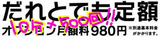 9e01f522.jpg