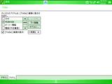 rlCalendar_install3.png