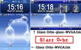 GlassOrbs_WVGA.PNG