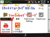 TCPMPflv_download3.png