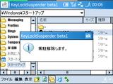 lock2suspend_4.png