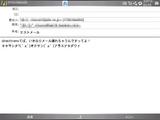 SendNow_basic1.png