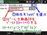 TCPMPflv_get2.png