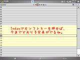 SendNow_custom2.png