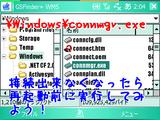 RX420AL_Connmgr.png