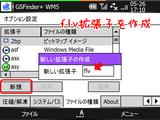TCPMPflv_relation2.png