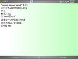 SandR_install2.png