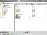 SandR_install1.png