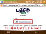 LogMeIn16