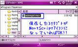 MSCR_dl6.png