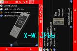 X-W.JP6b.png
