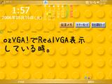 rlCalendarRealVGA_RealVGA.png