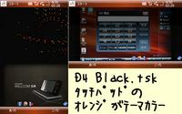WILLCOM D4 Black